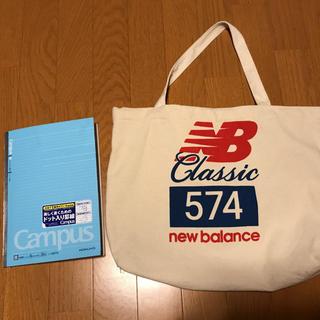 New Balance - 【美品】ニューバランストートバッグ