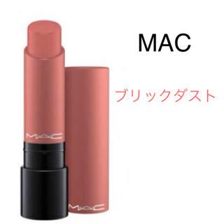 MAC - MAC リップテンシティ ブリックダスト 新品未使用