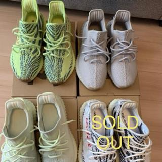 アディダス(adidas)の28.0cm 3足セット yeezy boost イージー ブースト(スニーカー)