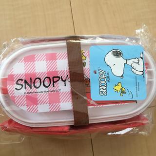 スヌーピー(SNOOPY)の【新品 未使用】スヌーピー 弁当箱 箸 巾着付き(弁当用品)