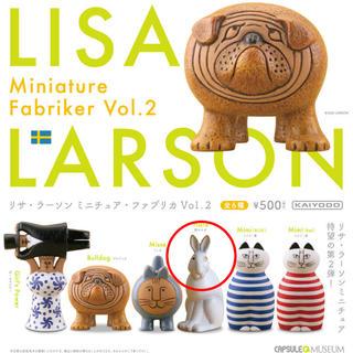 リサラーソン(Lisa Larson)のリサ・ラーソン ミニチュアファブリカ リサラーソン ガチャガチャ ガチャ(置物)
