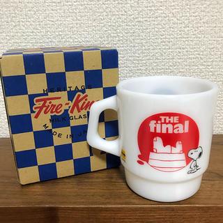 Fire-King - 【新品】スヌーピー ミュージアム ファイヤーキング ミルクグラス マグカップ