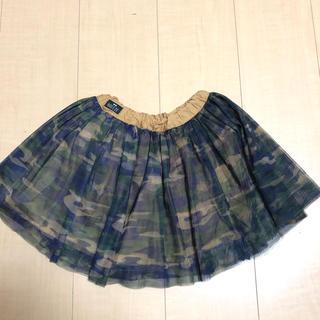 ブリーズ(BREEZE)の迷彩チュールスカート(スカート)