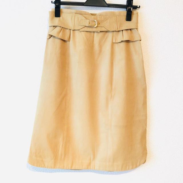 Rirandture(リランドチュール)のRirandture リランドチュール ぺプラムタイトスカート レディースのスカート(ひざ丈スカート)の商品写真