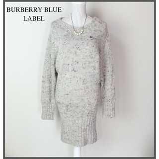 BURBERRY - バーバリーブルーレーベル★アルパカ×羊毛 ミックスウール ニットワンピース 38