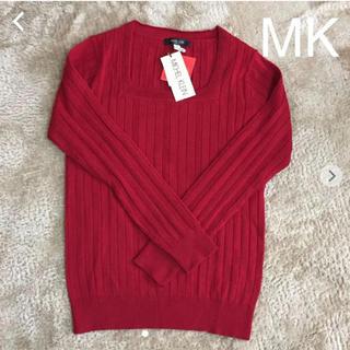 エムケーミッシェルクラン(MK MICHEL KLEIN)の新品・タグ付き❣️ミッシェルクラン ・ニット・セーター・40(ニット/セーター)