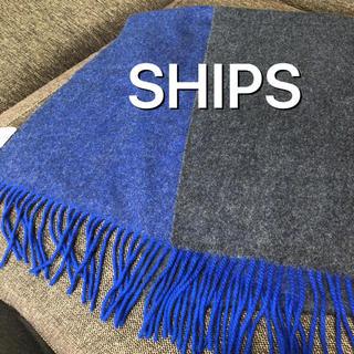 SHIPS - 【新品未使用】SHIPS リバーシブル カシミヤ マフラー