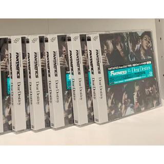 エグザイル(EXILE)のFANTASTICS CD(その他)