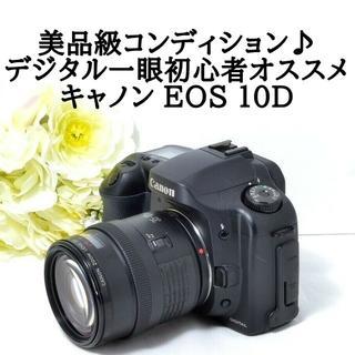 Canon - ★美品級&デジタル一眼初心者おススメ★キャノン EOS 10D