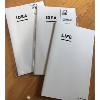 コクヨ(コクヨ)のジブン手帳 IDEA LIFE(手帳)