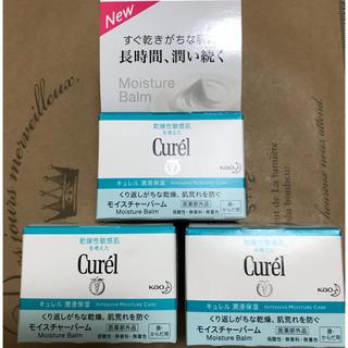 Curel - キュレル モイスチャーバーム