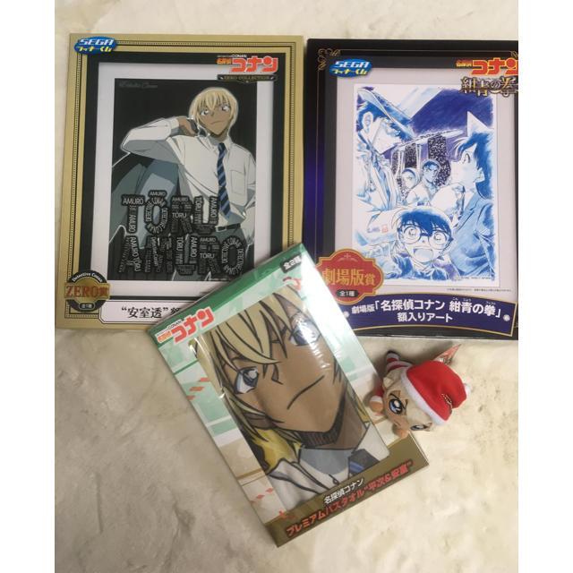 SEGA(セガ)の名探偵コナン エンタメ/ホビーのおもちゃ/ぬいぐるみ(キャラクターグッズ)の商品写真