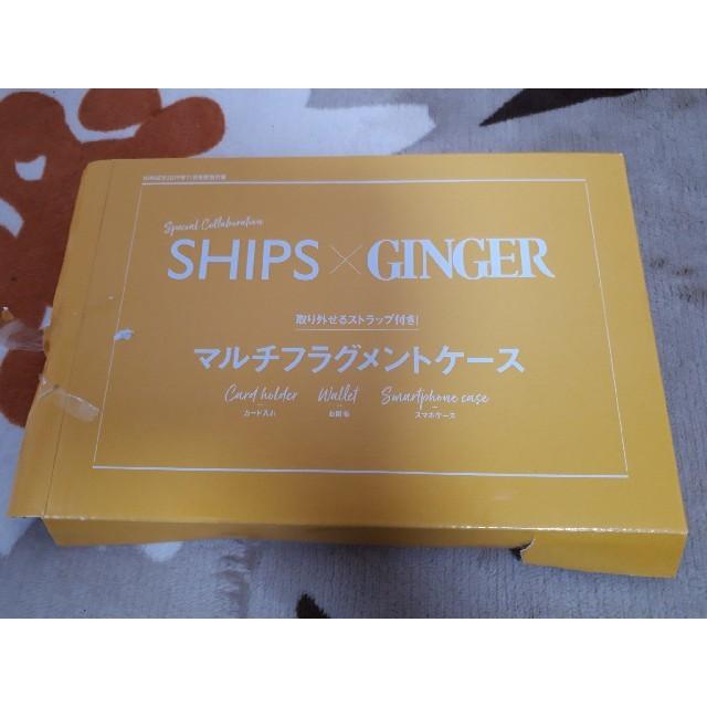 SHIPS(シップス)のマルチフラグメントケース レディースのファッション小物(名刺入れ/定期入れ)の商品写真
