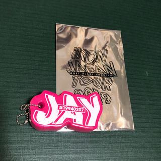 iKON - 【即購入◎】iKON ジナン JAY フローティング キーホルダー