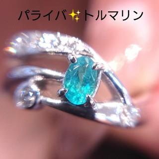 ネオン感✨パライバトルマリン ダイヤモンド リング 10号 K18WG(リング(指輪))