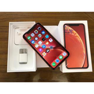 iPhone - iPhone XR 64GB コーラル 未使用