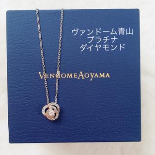 Vendome Aoyama - ヴァンドーム青山 クリスティーヌ ネックレス