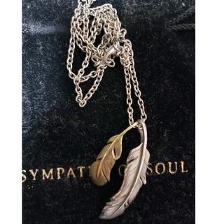 エスオーエスエフピー(S.O.S fp)のSYMPATHY OF SOUL フェザーネックレス(ネックレス)