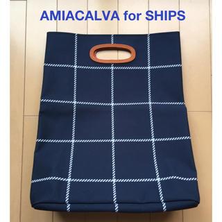 シップス(SHIPS)の新品未使用  アミアカルバ シップス クラッチバッグ(セカンドバッグ/クラッチバッグ)