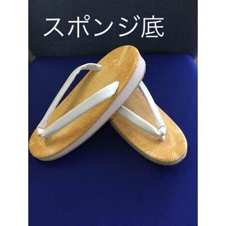 婦人草履  スポンジ底  白緒  Lサイズ  日本製  1020(下駄/草履)