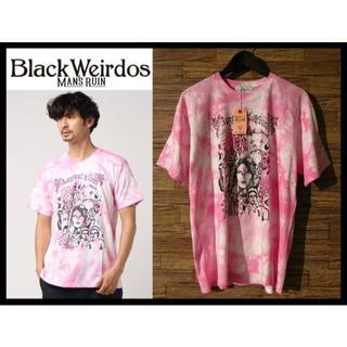 新品 ブラックウィドウ 18SS チカーノ タイダイ染め 半袖 Tシャツ XL(Tシャツ/カットソー(半袖/袖なし))