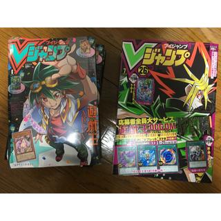 ユウギオウ(遊戯王)のVジャンプ6月号 7月号 (漫画雑誌)