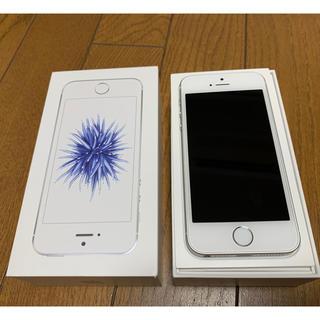 Apple - Apple iPhone SE 32GB  SIMフリー Silver