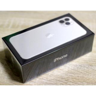 Apple - iPhone 11 Pro Max 香港版 デュアル SIM ゴールド レシート