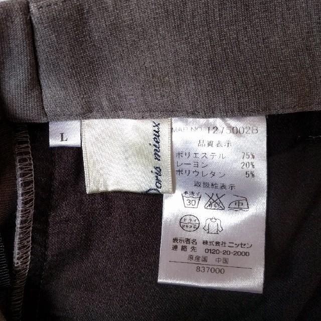 ニッセン(ニッセン)のDoris mieux グレー ジャージーテーパードパンツ レディースのパンツ(カジュアルパンツ)の商品写真