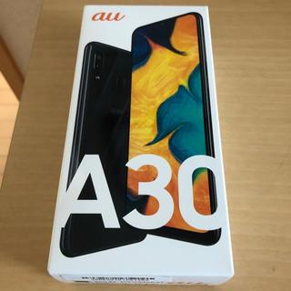 Galaxy - Galaxy A30