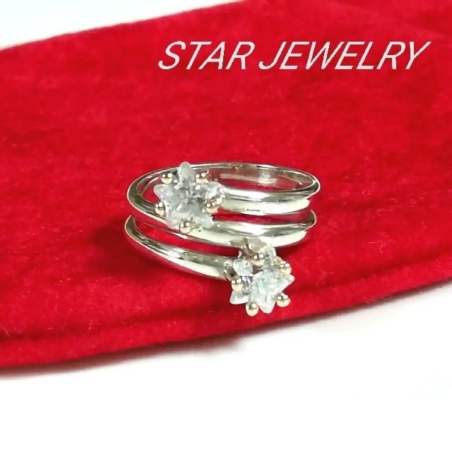 STAR JEWELRY(スタージュエリー)のスタージュエリー K14&シルバーピンキーリング 2.5号 レディースのアクセサリー(リング(指輪))の商品写真