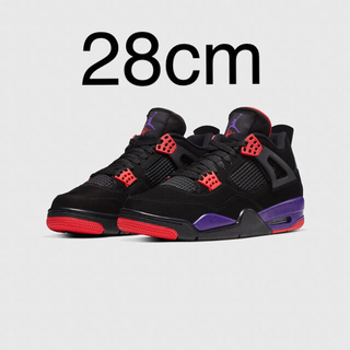 NIKE - Air jordan 4 retro Raptors