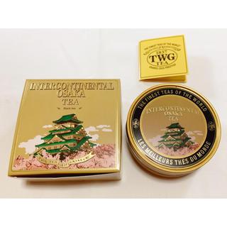 未開封◆TWG TEA インターコンチネンタル大阪