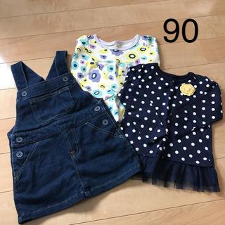 MUJI (無印良品) - 子供服90