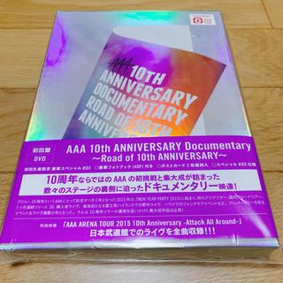 トリプルエー(AAA)のAAA 10thanniversary DVD(ミュージシャン)