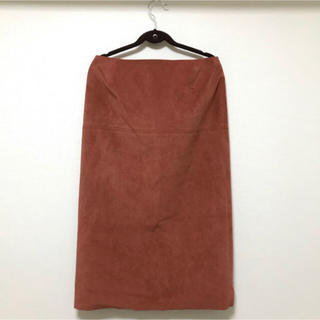 Demi-Luxe BEAMS - BEAMS スカート
