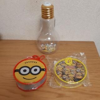ミニオン(ミニオン)のミニオン電球型ボトル、クリアーポーチ×二個セット(グラス/カップ)