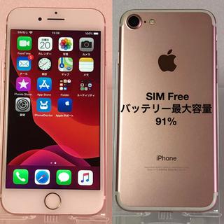 Apple - iPhone 7 Rose Gold 128 GB SIMフリー