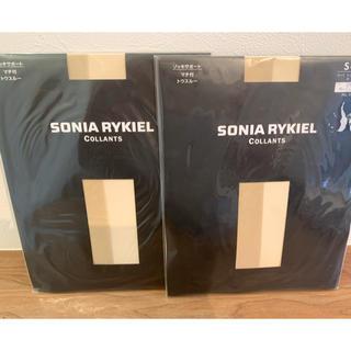 SONIA RYKIEL - ソニアリキエル ストッキング2枚セット