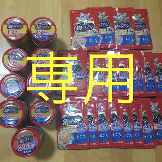 Unicharm - 銀のスプーン パウチ21袋 缶詰23缶