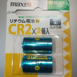 マクセル(maxell)のMAXELL マクセル リチウム電池 3V CR2 2個セット(その他)
