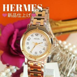 Hermes - 正規品HERMESクリッパー、CHANEL、Cartier、ROLEX