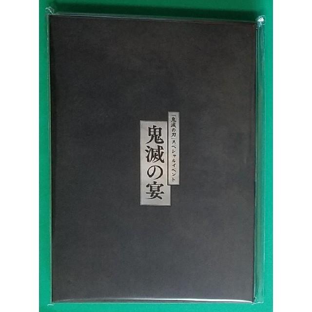 鬼滅の刃・鬼滅の宴 ・豪華版パンフレット エンタメ/ホビーの本(その他)の商品写真