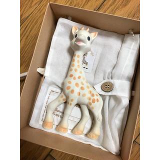 BorneLund - キリンのソフィー  オーガニックコレクション 人形