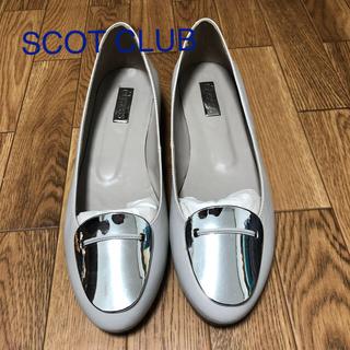 スコットクラブ(SCOT CLUB)のパンプス スコットクラブ 未使用 24.0 24.5 38 (ハイヒール/パンプス)