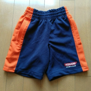 コナミ(KONAMI)の【コナミスポーツクラブ】上下運動着(90センチ)(パンツ/スパッツ)