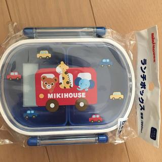 mikihouse - 新品 ミキハウス ランチボックス