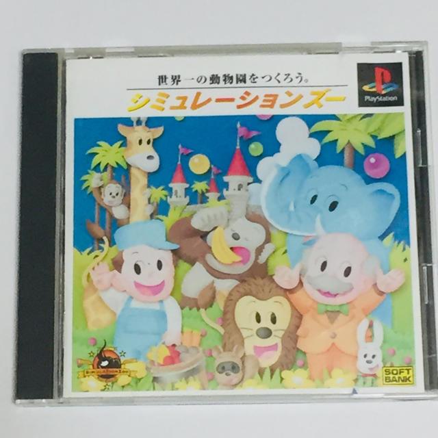 PlayStation(プレイステーション)のPS シミュレーションズー エンタメ/ホビーのゲームソフト/ゲーム機本体(家庭用ゲームソフト)の商品写真