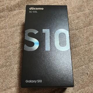 ギャラクシー(Galaxy)のdocomo galaxy s10 sc-03L ブラック simフリー(スマートフォン本体)