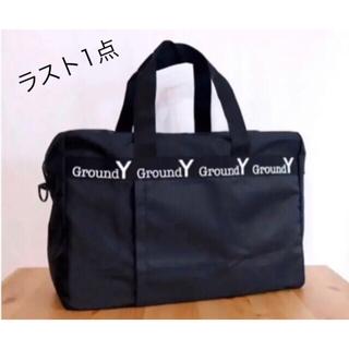 Ground Y♡BIGサイズ ボストンバッグ